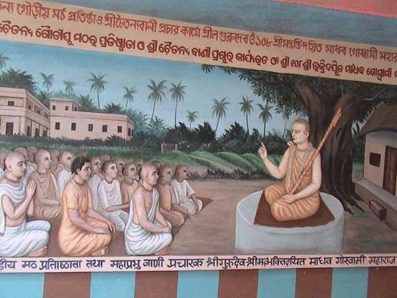 Шрила Бхактисиддханта Сарасвати Тхакур Прабхупада
