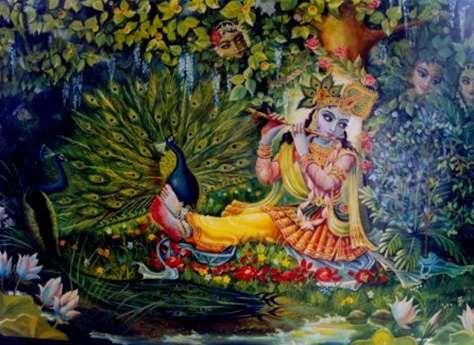 Шри Рагхунандана Тхакур