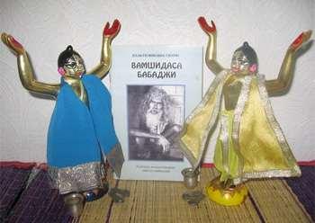 Шри Вамшидас Бабаджи