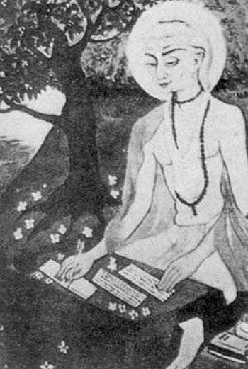 Кришна дас Кавирадж Госвами