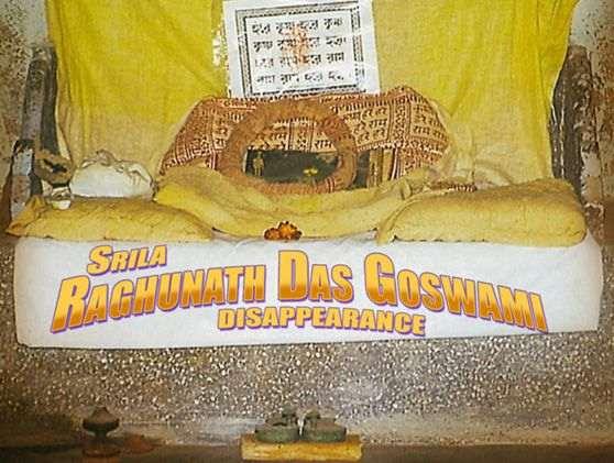 Самадхи Рагхунатха Даса Госвами